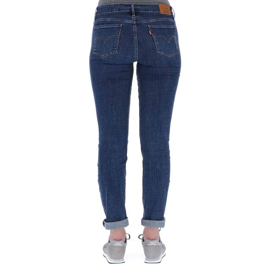 Levis Damen Jeans 712 Slim Under Construction L 32 0141 UNDERCONS ... 1ec0407eef